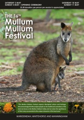 MMF 2014 brochure cover