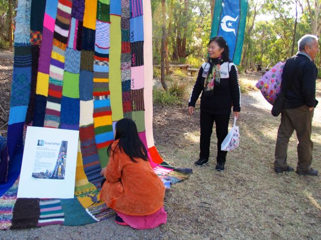 The Great Tree Project – Display of the start of the knitted tree. (The tree is being knitted by the Knitting Nanas of Toolangi and others in support of the conservation of these very tall trees. Photo: Tess Holderness